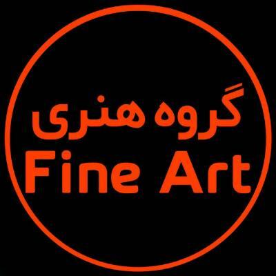 کانال گروه هنریFINE ART