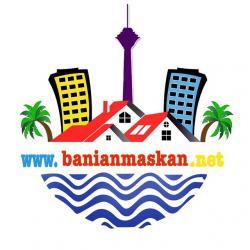 کانال بانيان مسكن أمن