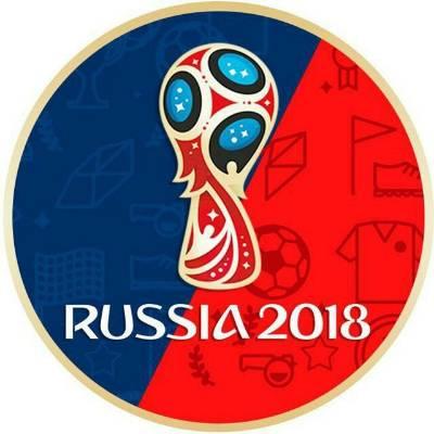 کانال جام جهانی ۲۰۱۸