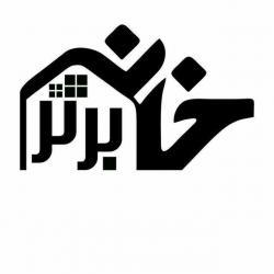 کانال مسکن خانه برتر