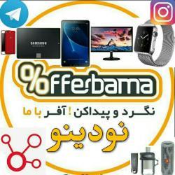 کانال دیجیتال آفرباما