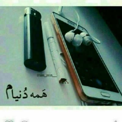 کانال #فاز_غم