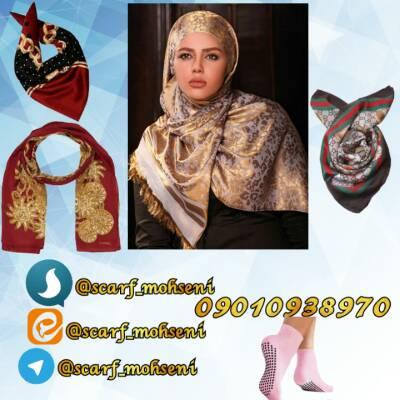 کانال شال روسری محسنی