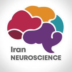 کانال Neuroscience