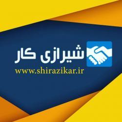 کانال شیرازی کار
