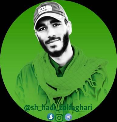 کانال شهید هادی ذولفقاری