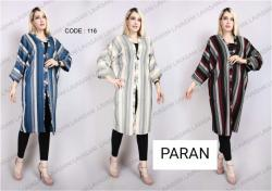 کانال تولیدی پوشاک زنانه