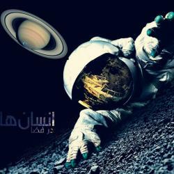 کانال انسان ها در فضا