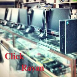 کانال فروشگاه کلیک رایان