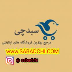 کانال Sabadchi.com
