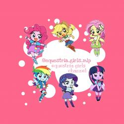 کانال ✨equestria girls ✨