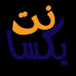 کانال یکسانت