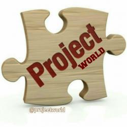 کانال project world