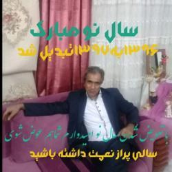 کانال پیروزی املاک سراسری