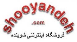 کانال shooyandeh.com