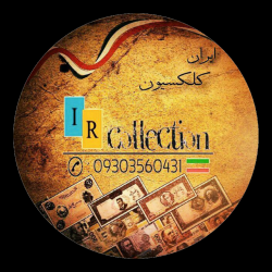 کانال ircollection