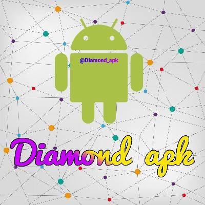 کانال diamond apk