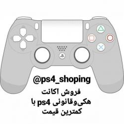 کانال ps4_shoping