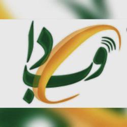 کانال روبیکا رسمی وزارت بهداشت