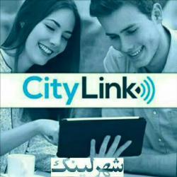 کانال ایتا لینکدونی شهر لینک