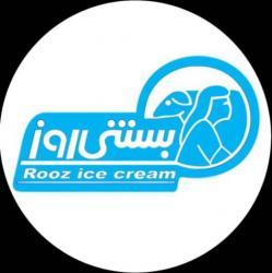 کانال روبیکا شرکت بستنی روز