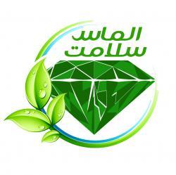 کانال ایتا الماس سلامت