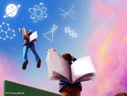 کانال روبیکا آسمان علم