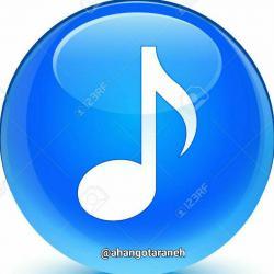 کانال روبیکا آهنگ و ترانه