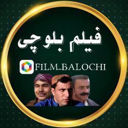 کانال روبیکا فیلم بلوچی