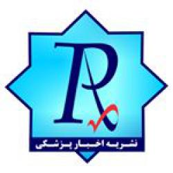 صفحه اینستاگرام هفته نامه اخبار پزشک