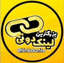 کانال گپ لینکدونی