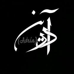صفحه اینستاگرام Adrin_music
