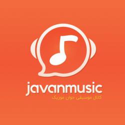 کانال روبیکا جوان موزیک