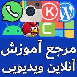 کانال ایتا دیجیو آموزش تکنولوژی