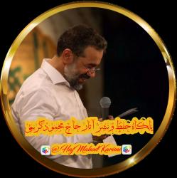 کانال روبیکا علاقمندان محمود کریمی