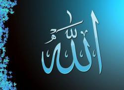 کانال سروش مداحی و نوحه الله