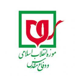 صفحه اینستاگرام موزه انقلاب اسلامی