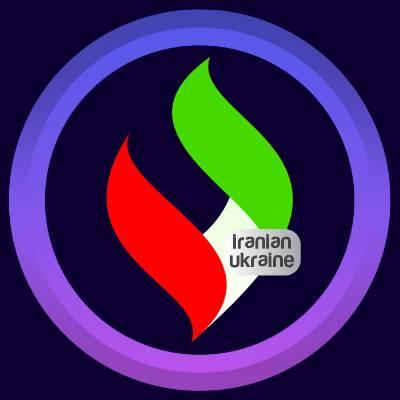 کانال سروش ایرانیان اوکراین