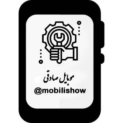 صفحه اینستاگرام موبایل صادقی