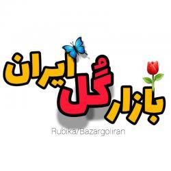 کانال روبیکا گُل ایران