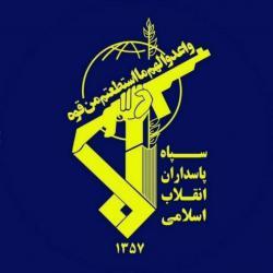 کانال ایتا سپاه آنلاین