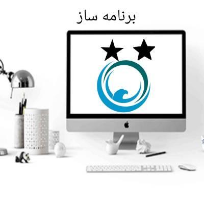 کانال روبیکا اپلیکیشن و انیمیشن