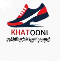 صفحه اینستاگرامپخش کفش عمده خاتونی