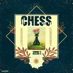 کانال روبیکا آموزش شطرنج Chess