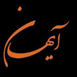 کانال روبیکا AYHAN_MUSIC