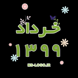 کانال ایتا استیکرتقویم خرداد