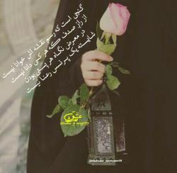 کانال روبیکا مدافعان حاج قاسم