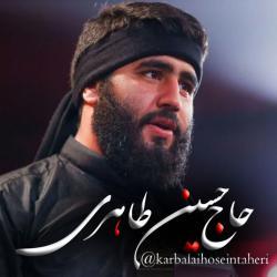 صفحه اینستاگرام حاج حسین طاهری