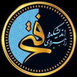 کانال ایتااندیشکده راهبردی فتح