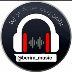 کانال ایتابریم موزیک